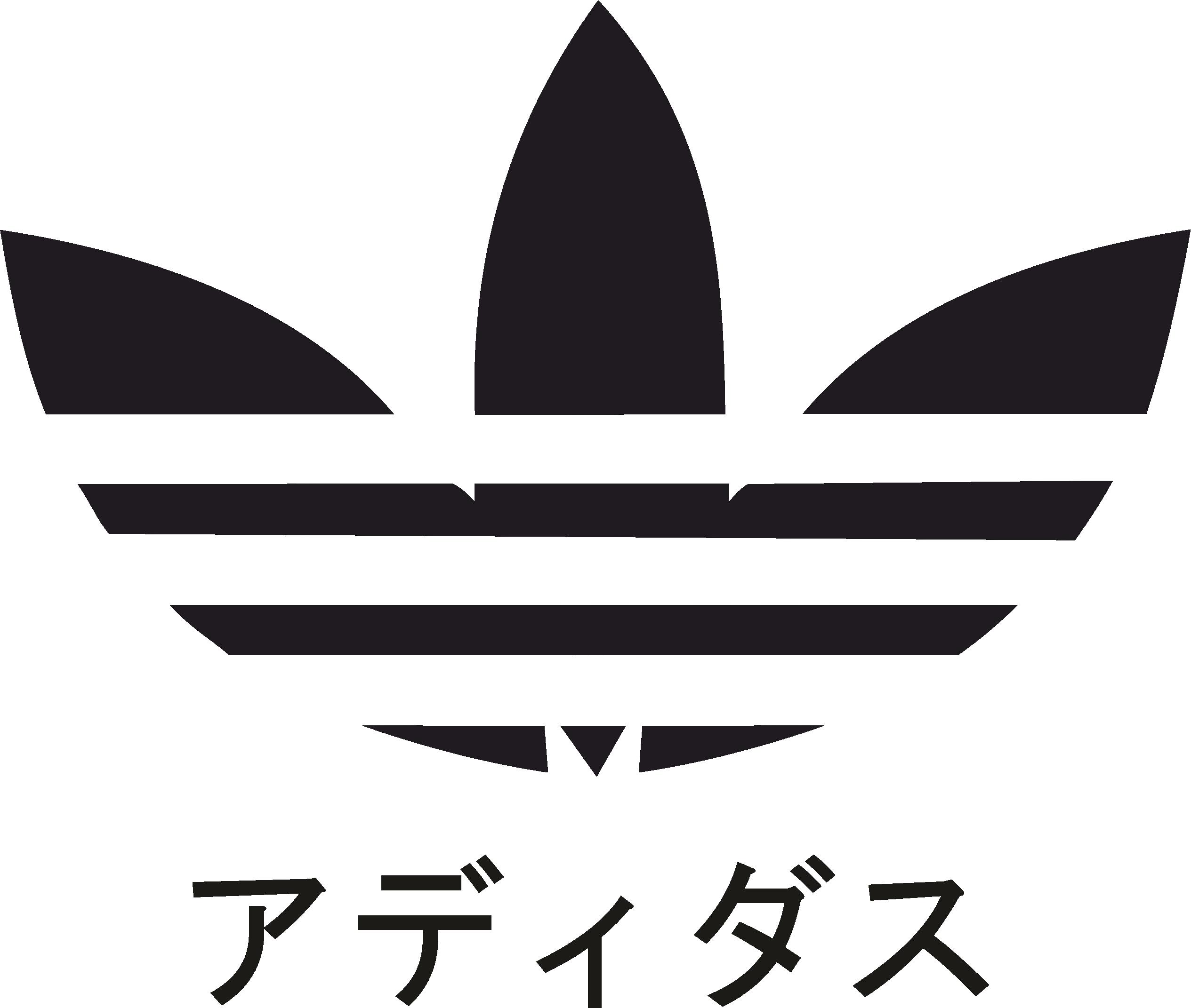 2530x2143 Adidas Japanese 4k