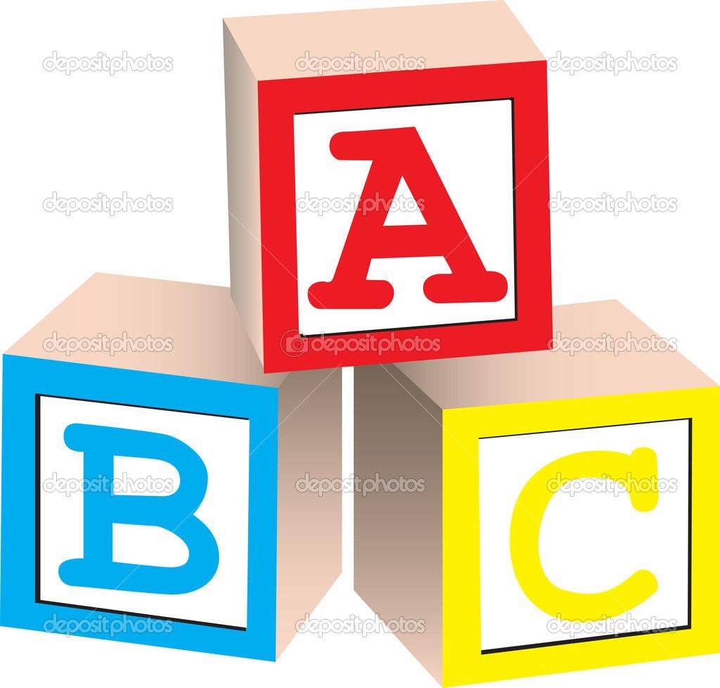 1024x978 Alphabet Block Letters Clip Art Letters