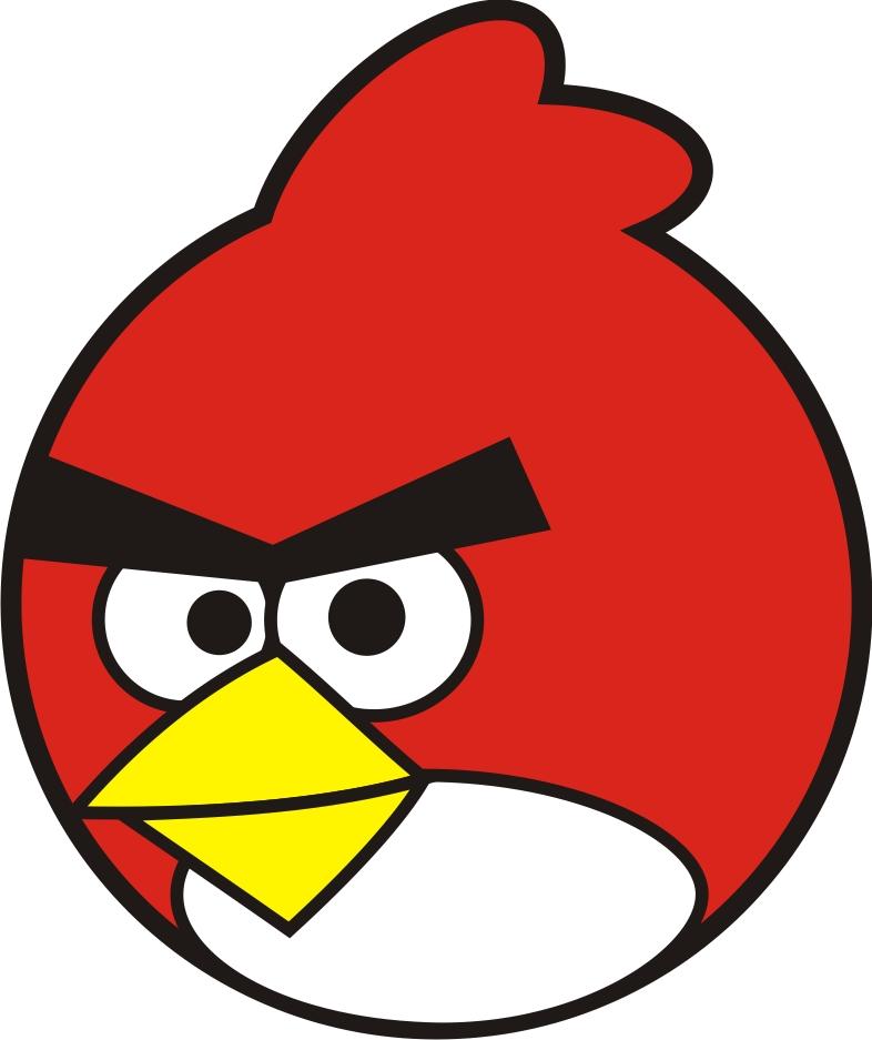 786x937 Bird Clipart Face
