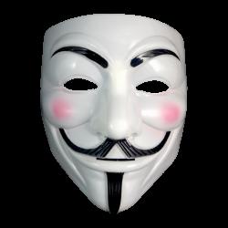 250x250 Download Mask Free Png Transparent Image And Clipart Transparentpng