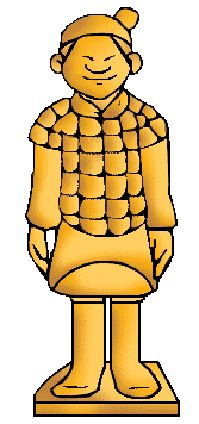 199x424 Army Clipart Ancient