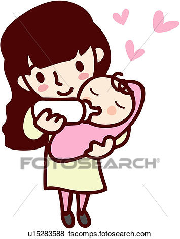 355x470 Clipart Of Baby Bottle, Human, Holding, Sitting, Diaper, Child