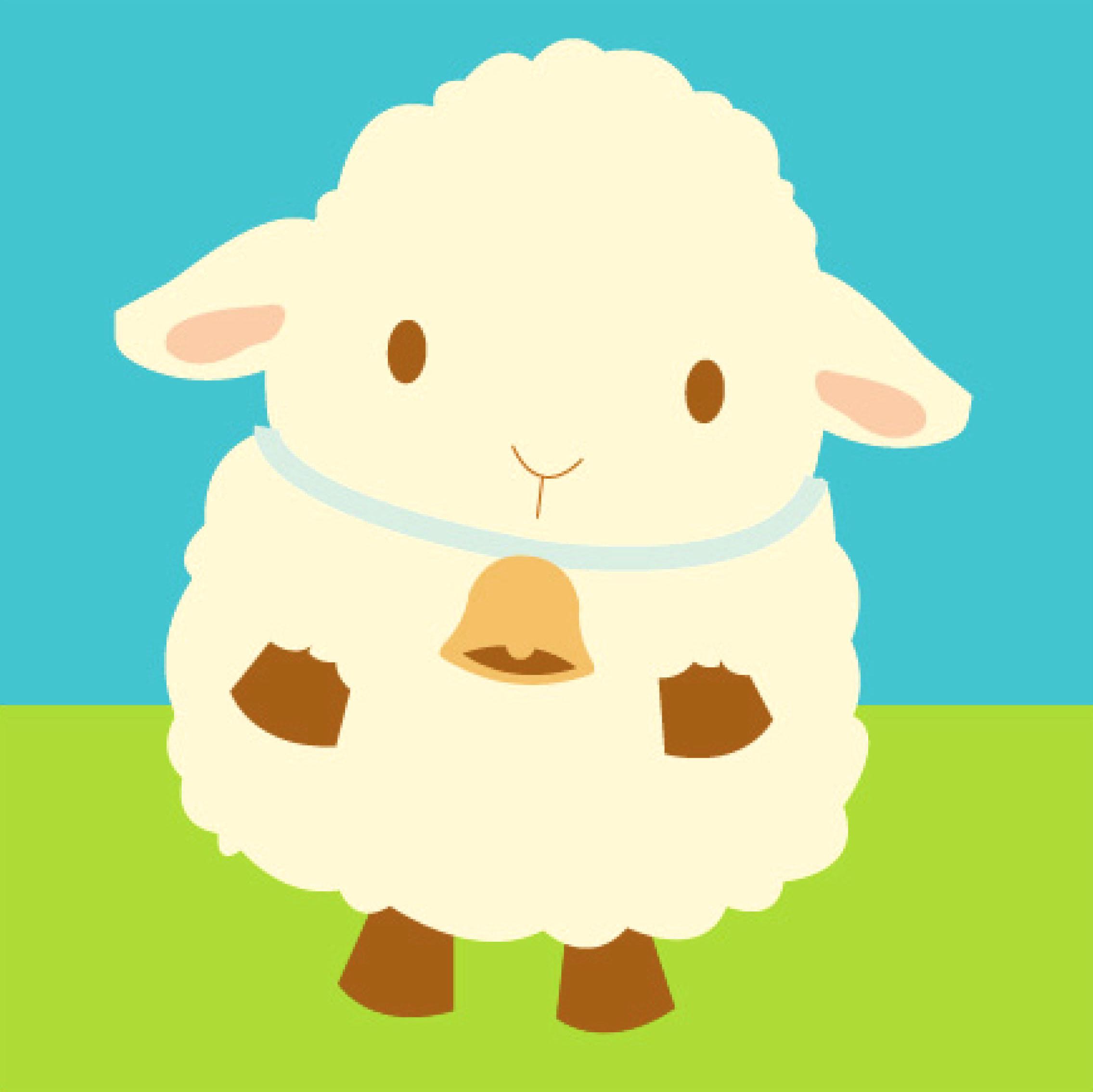 2271x2268 Sheep Baby Lamb Clip Art Image