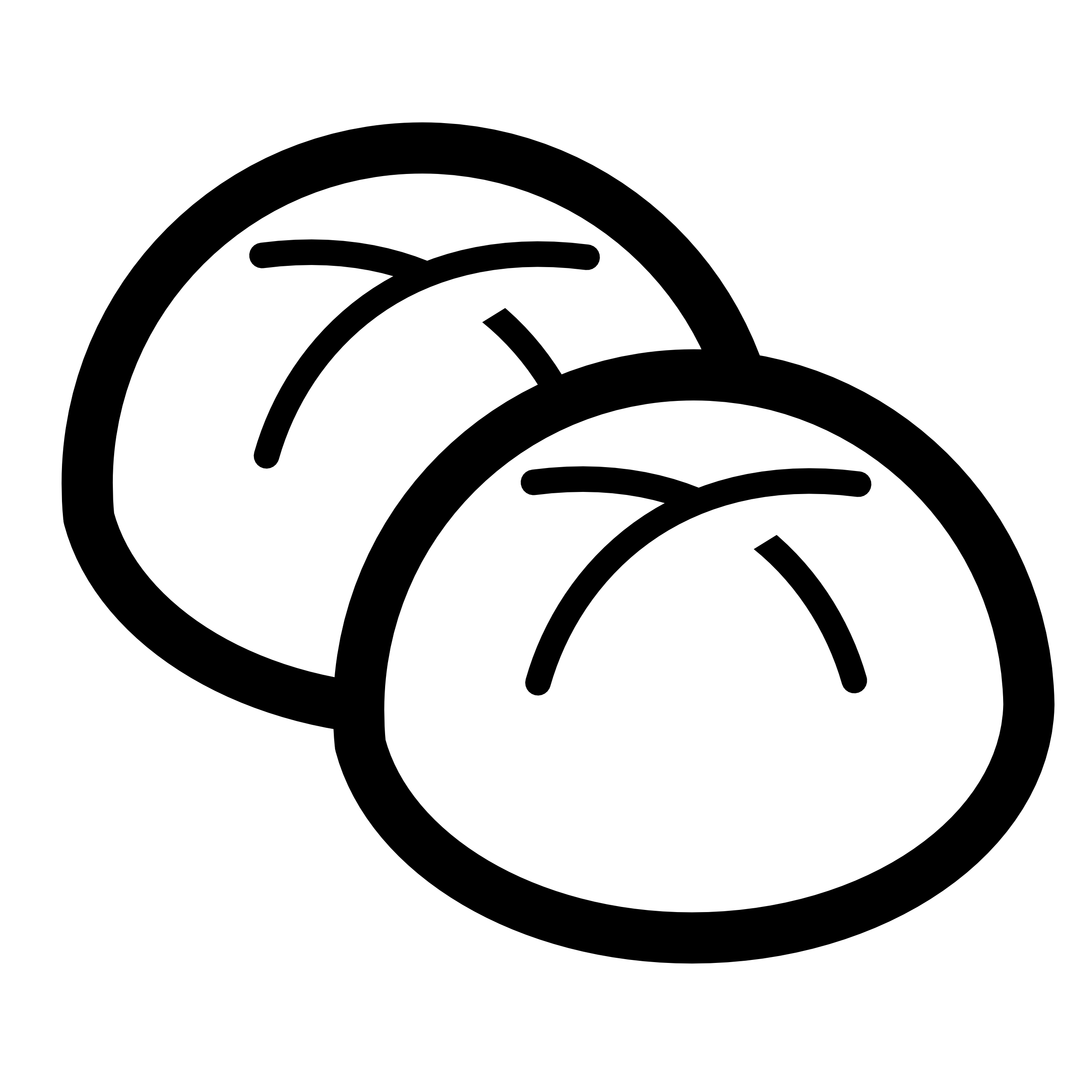 2555x2555 Bakery Symbols Clip Art