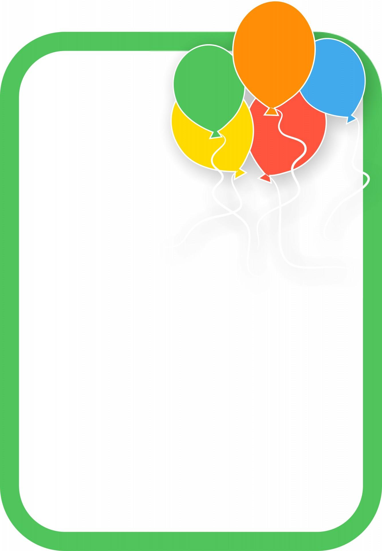 1334x1920 Balloon Border Free Stock Photo