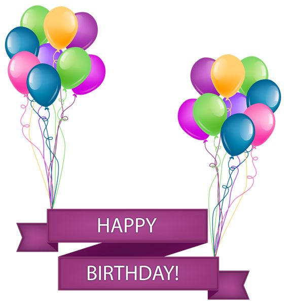 564x600 Happy Birthday Banner With Balloons Transparent Png Clip Art Image