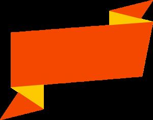 300x236 Vector Banner Png Banner