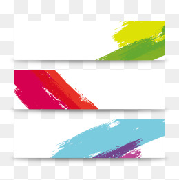 260x261 Color Banner, Color, Banner Png Image For Free Download