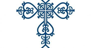 367x195 Baptism Cross Clip Art For Boys Free Vector Art, Images