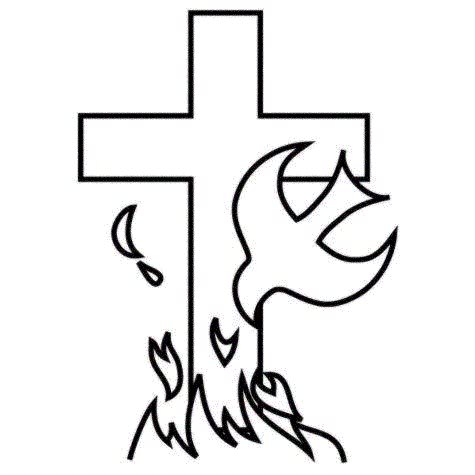 Baptism Dove Clipart Free Download Best Baptism Dove Clipart On
