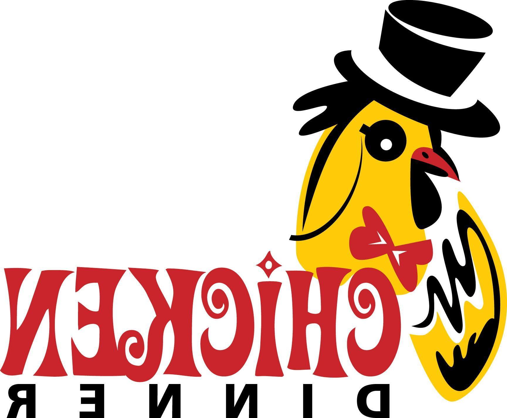 1729x1427 Dinner Clipart Bbq Chicken