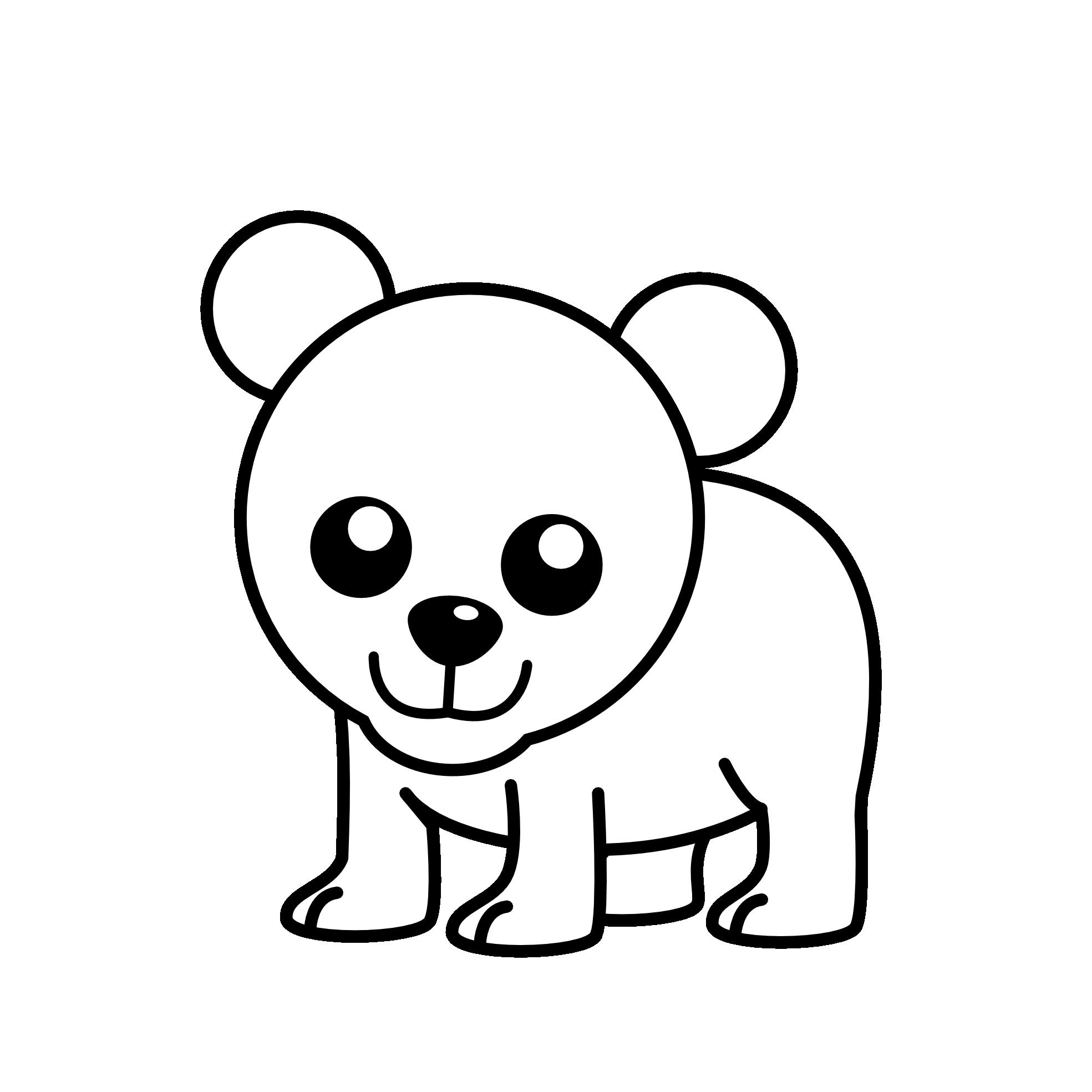 1969x1969 Polar bear bear clip art image 2