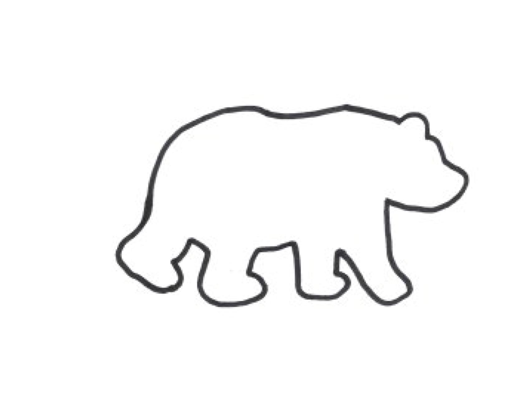 1650x1275 Bear Outline Clipart