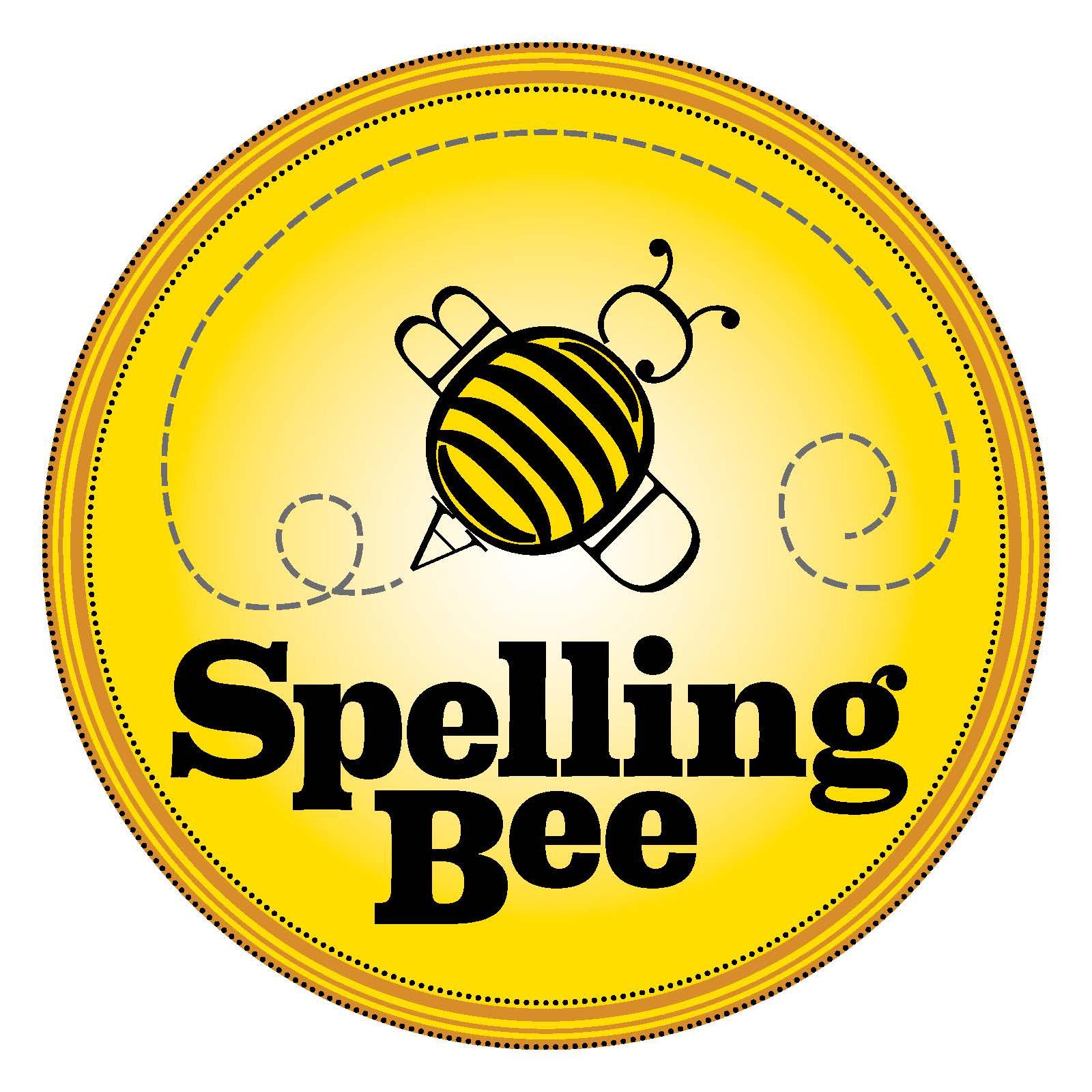 1600x1600 Spelling Bee Clipart