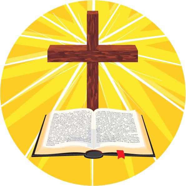 596x596 Cross And Bible Emblem, Trophies, Plaques, Medals Amp Pins Dinn Trophy