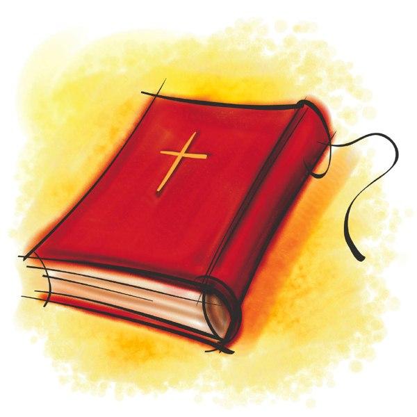 600x600 Bible Clip Art Free Clipart Images 3