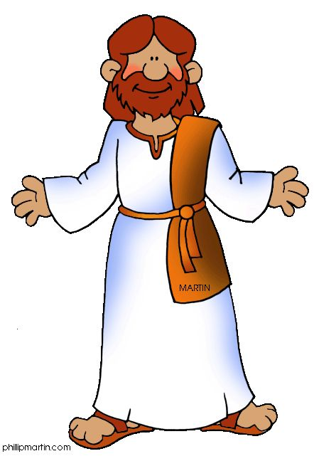 442x648 Bible People Clipart
