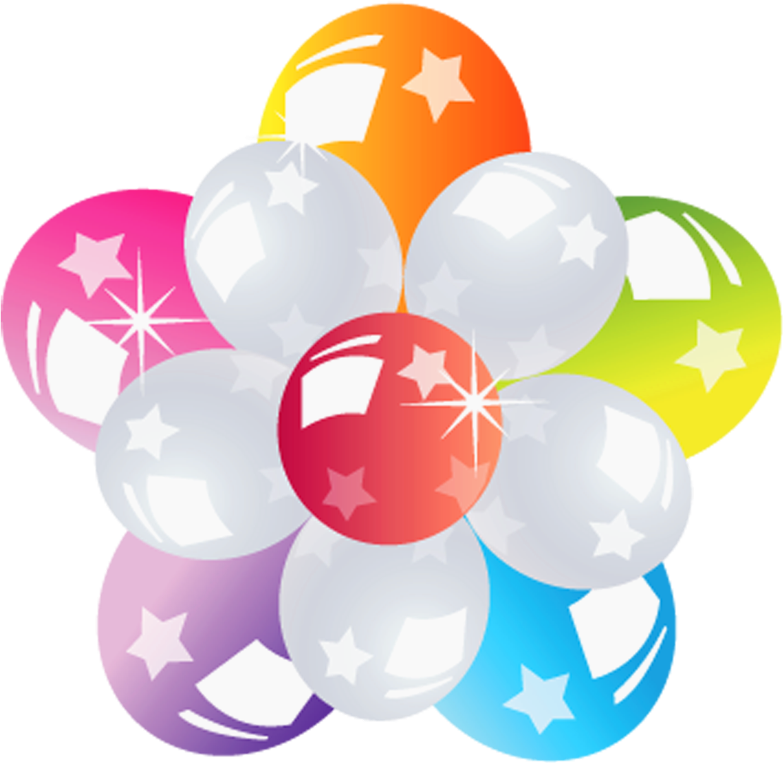 1240x1207 Download Balloons Png 4 Hq Png Image Freepngimg