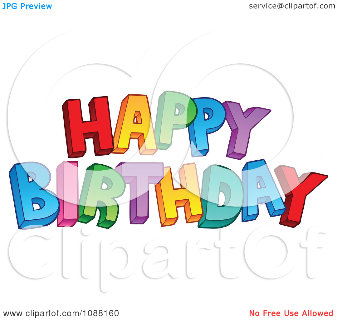 1080x1024 Happy Birthday Banner Clipart Clipart Panda