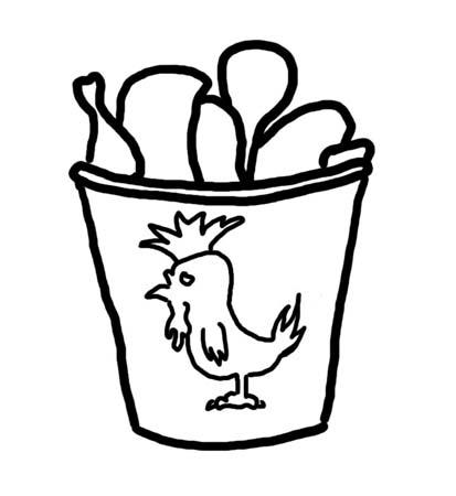 413x450 Chicken Wing Clipart Daypage Of Chicken Cartoon Hen Clip Art