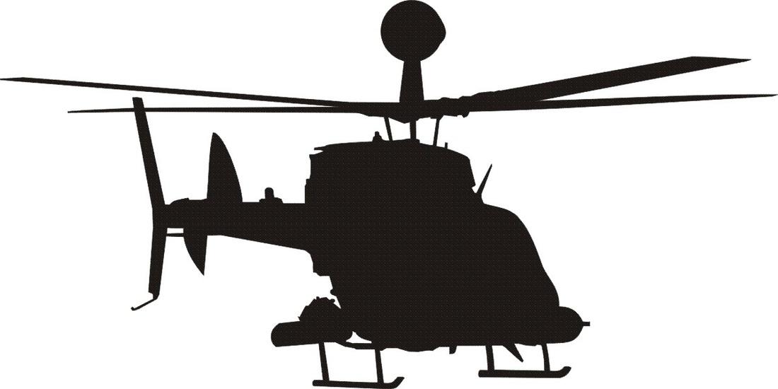 1100x550 Military Silhouettes