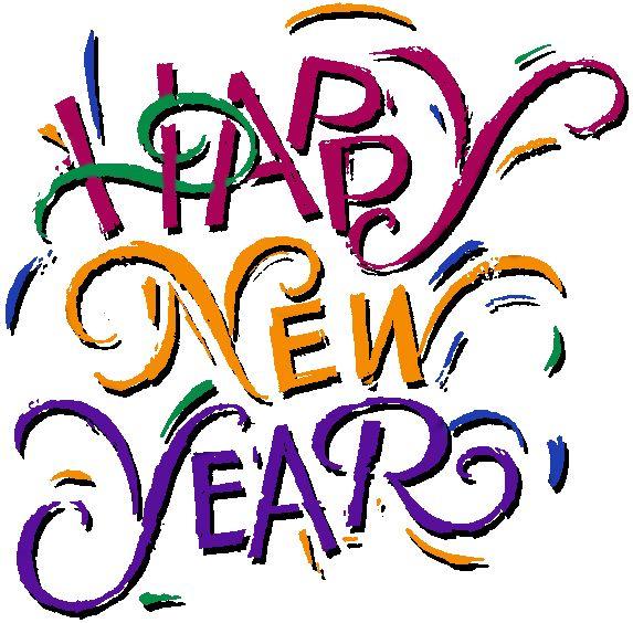 573x564 Best Happy New Year Logo Ideas New Year Logo