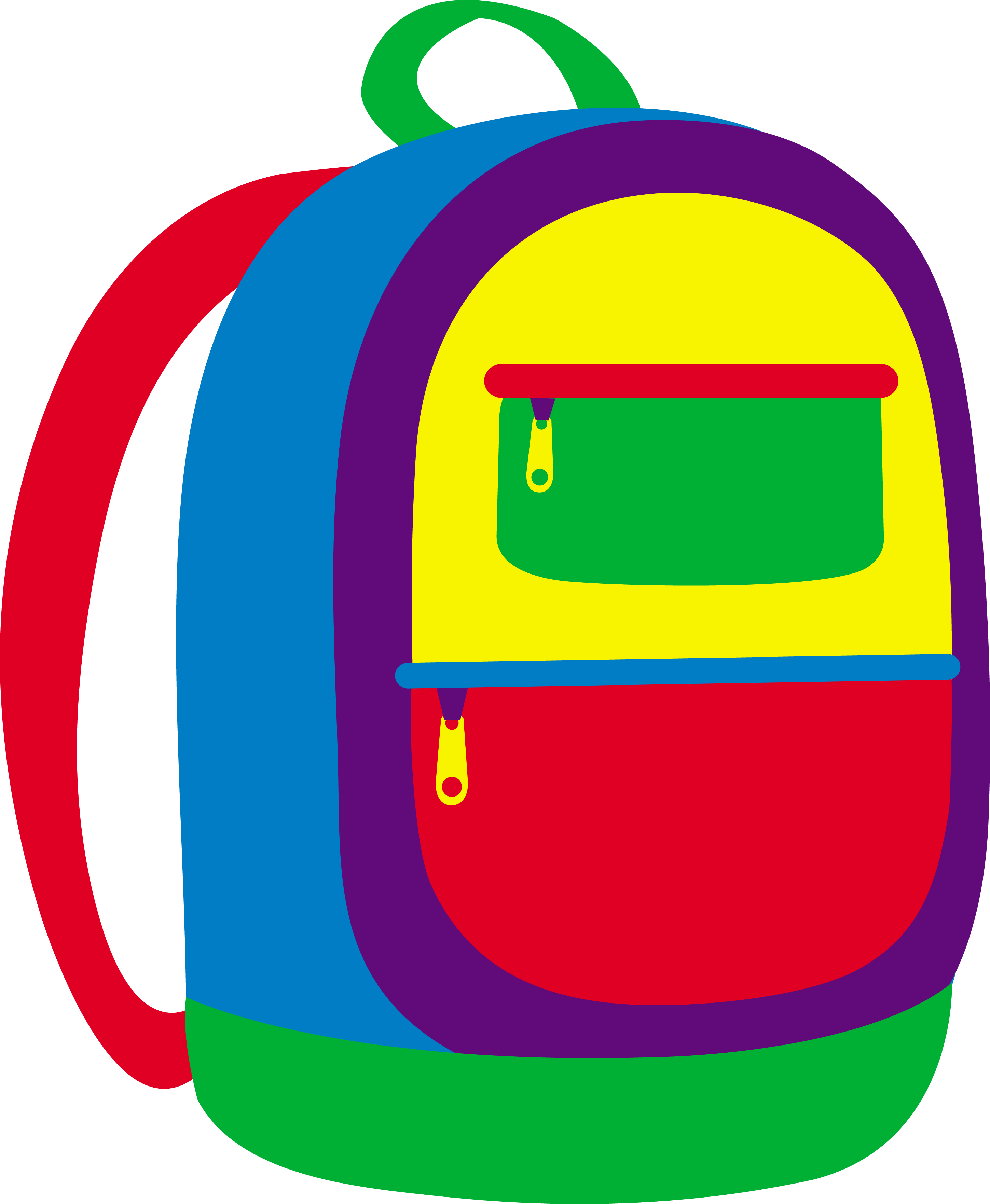 2898x3525 Bookbag Back Pack Clipart Cliparts And Others Art Inspiration