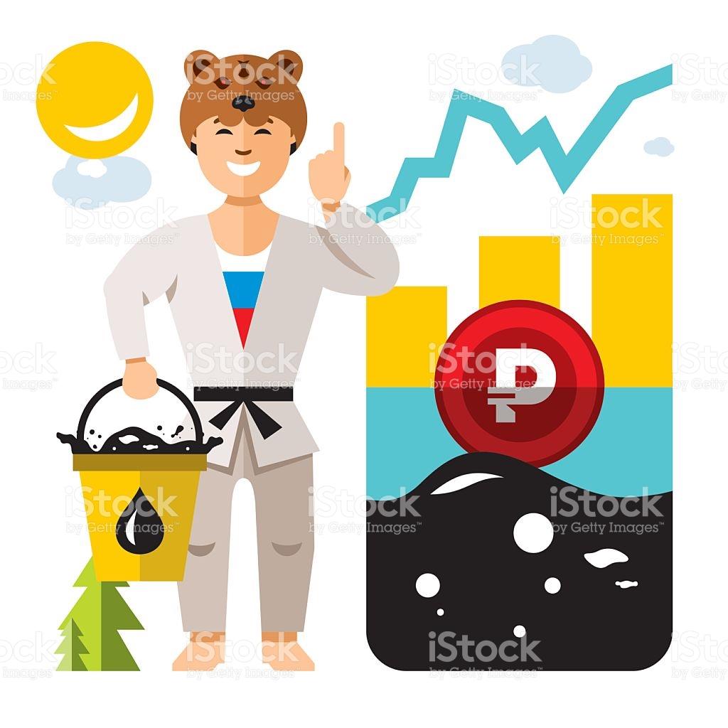 1024x1024 Rate Clipart Economical