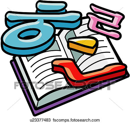 450x426 Clipart Of National Language, Hangeul, Korean, Book, Language