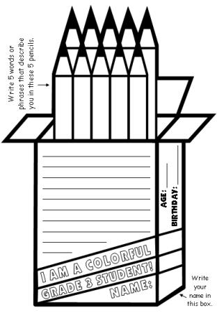312x450 Colored Pencil Clipart Black And White