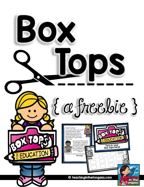 494x640 Box Tops Clipart