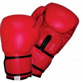 280x280 Boxing Mma Equipment