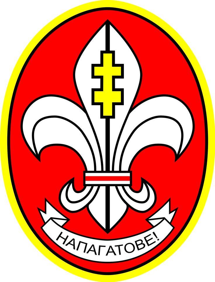 736x968 30 Best Scout Emblems Images Badges, Branches
