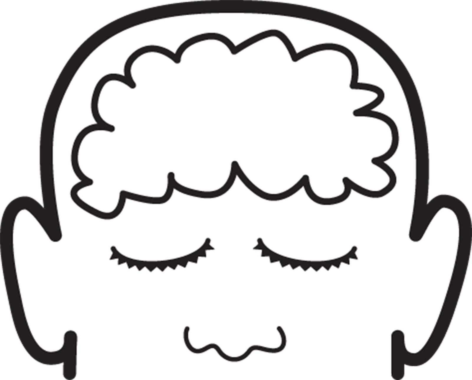 1600x1289 Mind Clipart Brain Outline