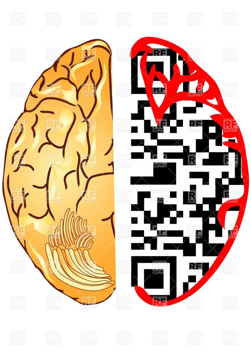 849x1200 Brain As Qr Code Royalty Free Vector Clip Art Image