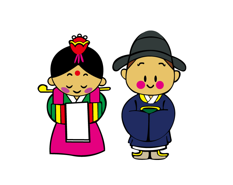 800x635 Korean Clipart Bride And Groom