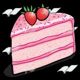 160x160 Slice Of Cake Clipart