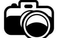 200x130 Vibrant Idea Camera Clip Art Free Cameras Clipart Graphics Images