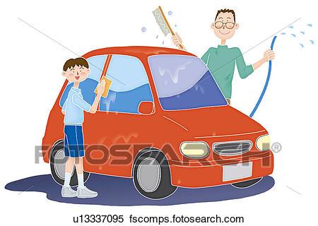 450x320 Carwash Illustrations And Clip Art. 93 Carwash Royalty Free
