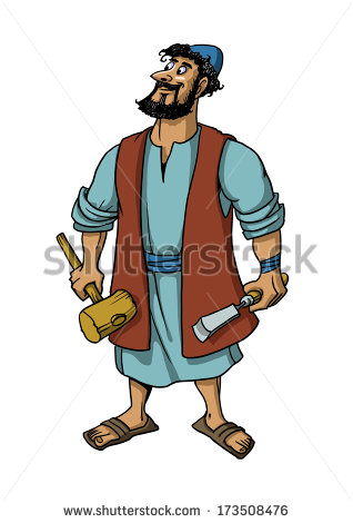 318x470 Clipart Carpenter Joseph