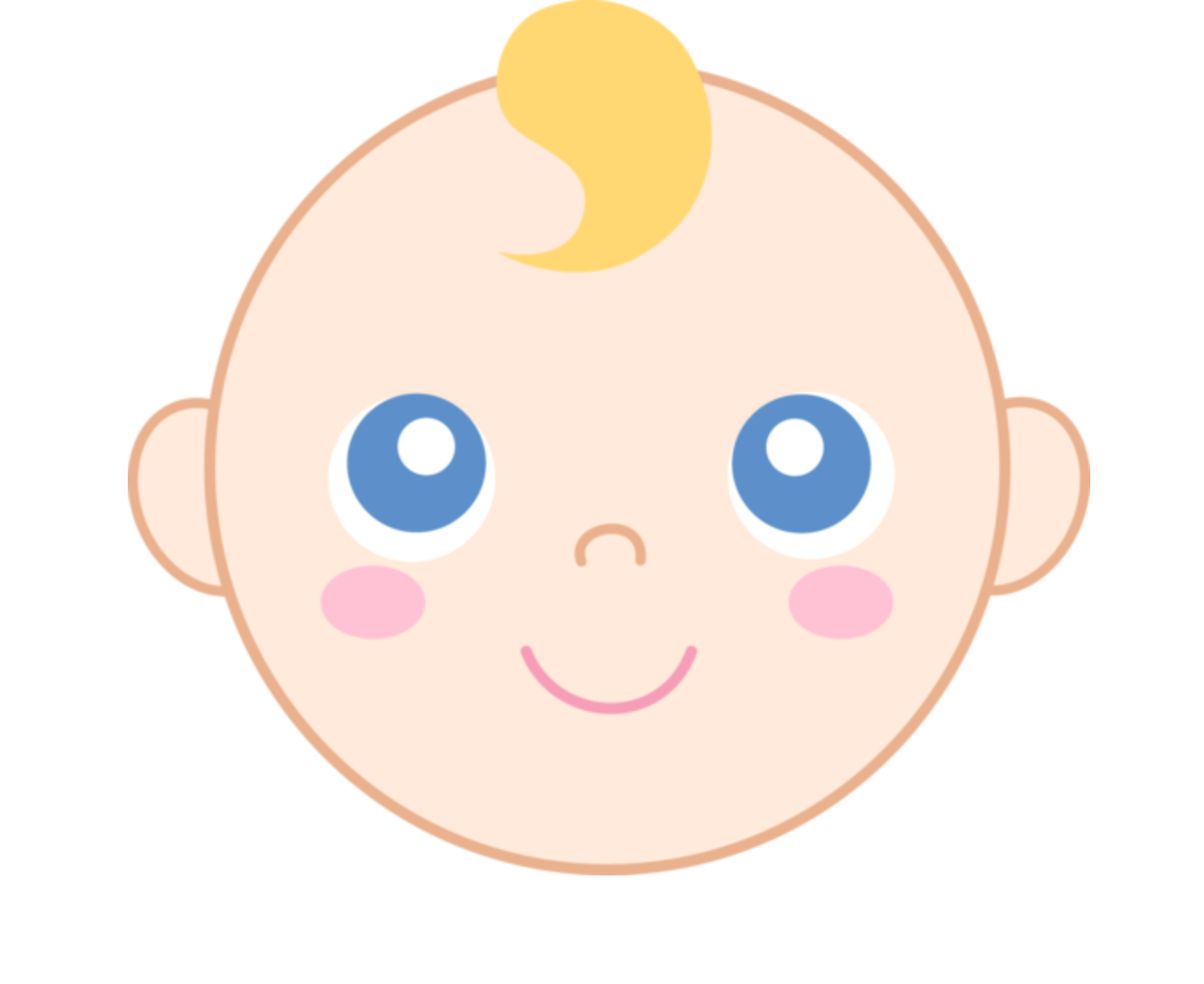 1376x1124 Baby Clipart Face