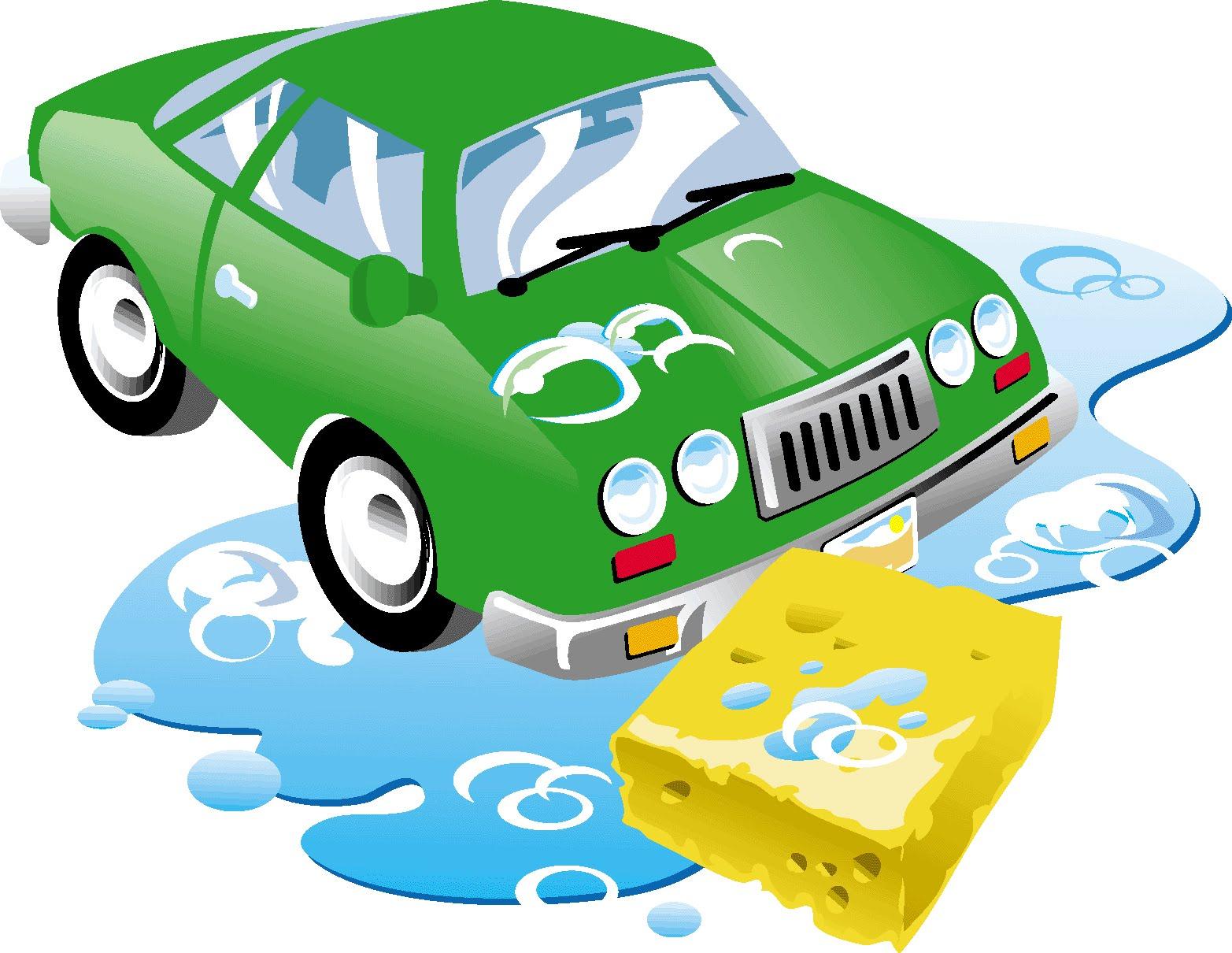 1565x1210 Free Car Wash Clipart