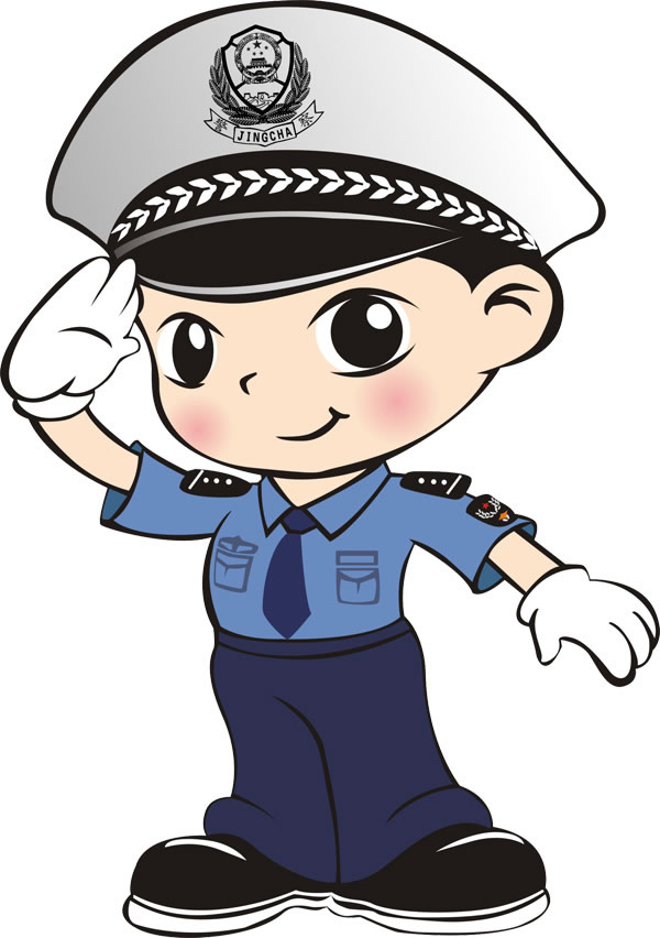 600x852 Cartoon Clipart Police Officer