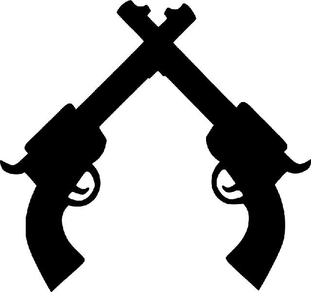 640x601 Shotgun Clipart Crossed