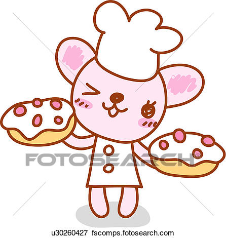 446x470 Clip Art Of Chef`s Hat, Cat, Pastry Chef, Cake, Character, Holding