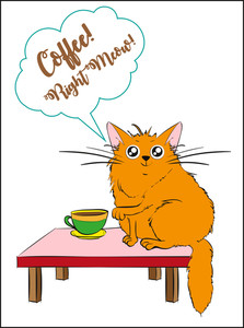 223x300 Funny Cat Vector Royalty Free Stock Image