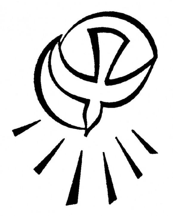 580x723 Catholic Confirmation Symbols Clip Art, Free Catholic Confirmation