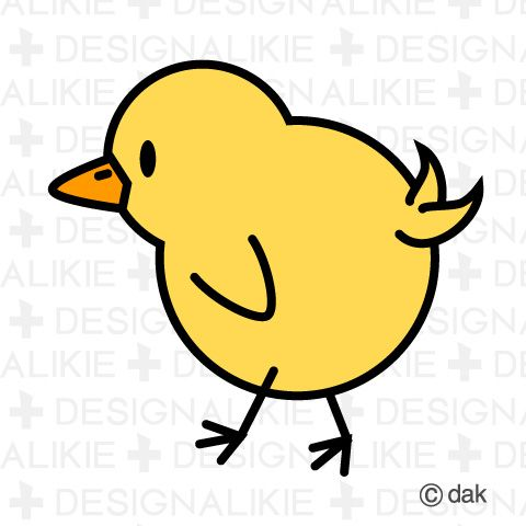 480x480 Chicken Clip Art Free Archives