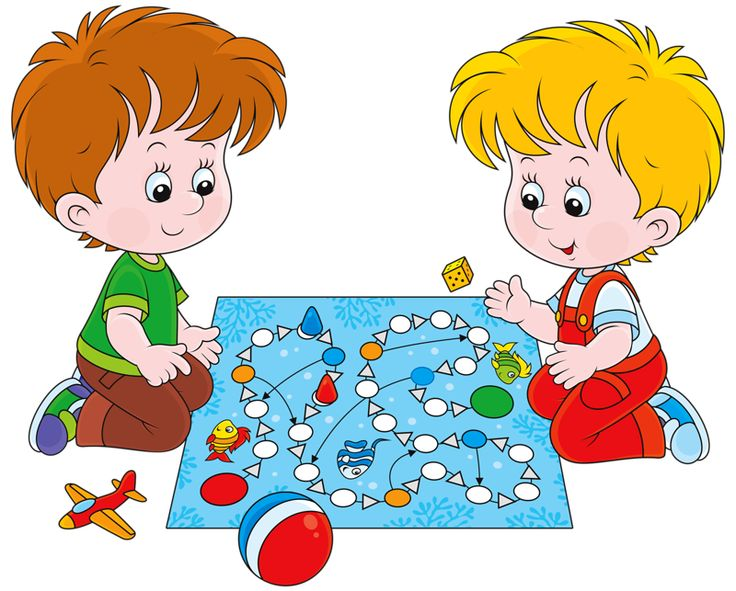 Children Playing Together Clipart