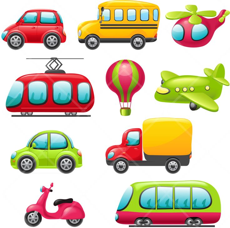 Children Playing With Toys Clipart